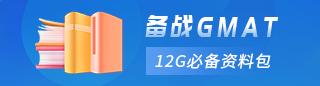 12G必备资料包