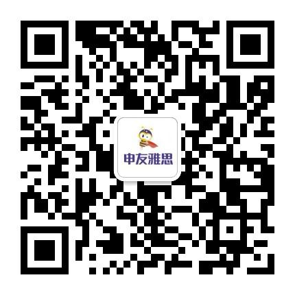 申友官方微信号